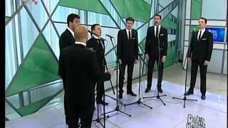 KLAPA S MORA Mižerja (a capella)