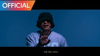 Cypher (Multiplayer) - Double K