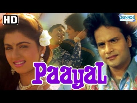 Paayal (With Eng Subtitles) {HD}  - Bhagyashree - Himalaya - Farida Jalal