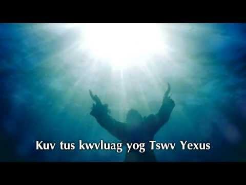 -kuv-tus-kwvluag-yog-tswv-yexus-what-a-friend-we-have-in-jesus-cover-annyon-yang