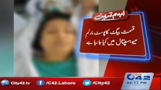 Actress Kismat Baig postmortem now start in Mayo Hospital