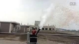 CO2 Confetti machine