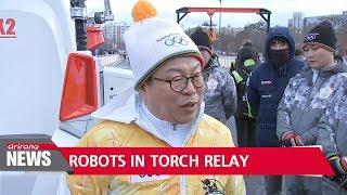 Korea's humanoid robot 'HUBO' joins PyeongChang Olympic torch relay