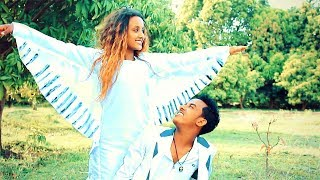 Leul Tesfaye - Ergib - New Ethiopian Music 2019 (Official Video)