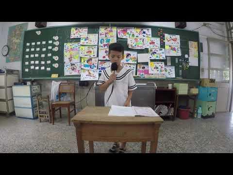 自我介紹4 - YouTube
