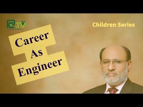 Career as Engineer by Yousuf Almas