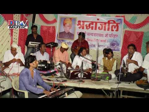 Rajasthani Live Bhajan 2017 - Guru Mahima   राजस्थानी लाइव भजन   Dev Music Cassettes