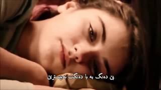 bengü - ağla Kalbim Ağla / Xoshtren Gorani Turki Zher Nusi Kurdi[Kurdish Subtitle] HD 2015