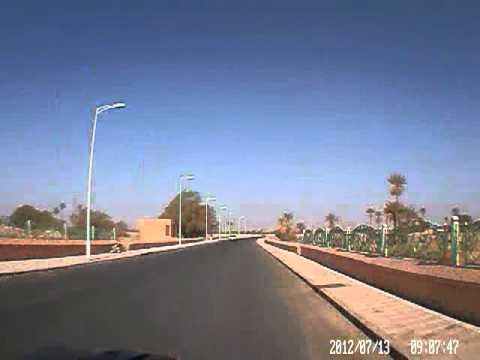 Dash Cam video of Merzouga to TodraGorge (Morocco)