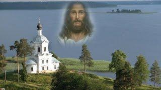 Верую, Господи - Отец Евгений (Самаркин)