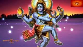 சிவன் பக்தி பாடல் //Sivan Pakthi Padal/Devotinal Songs