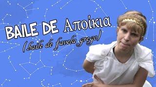 Baile de Αποίκια (apoíkia) - Baile de favela grego