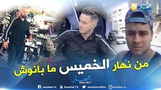 هجرة غير شرعية: 13 شابا من الرايس حميدو يركبون البحر.. ومصيرهم مجهول !