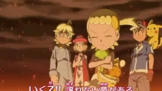 [Pokemon XY & Z Opening English Fandub]
