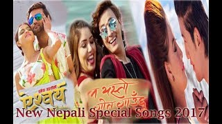 New Nepali Movie Songs 2017 || Super Hit Nepali Songs 2074 || Nepali Best Songs