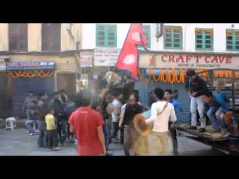 Festival Nepal Flash