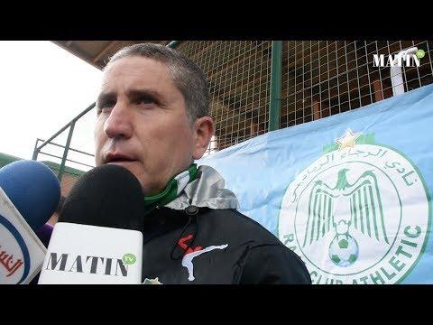 Video : Juan Carlos Garrido : «Le derby est un match très spécial pour nous»
