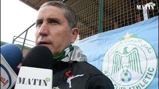 Juan Carlos Garrido : «Le derby est un match très spécial pour nous»
