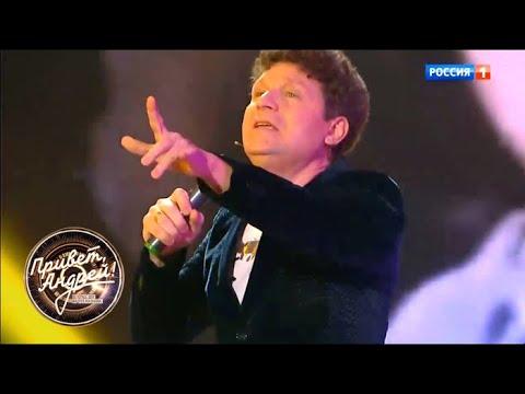Сергей Минаев - Братец Луи photo
