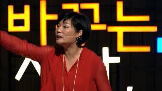 세상을 바꾸는 시간, 15분 - 세바시 211회 죽어가는 꿈을 구출하라 ㅡ 김미경 아트스피치연구원 원장