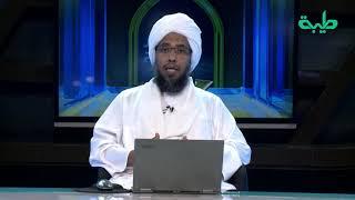 تعليق الشيخ د. عبدالحي يوسف على المباحثات التي يجريها البرهان في ابو ظبي للتطبيع مع الكيان الصهيوني