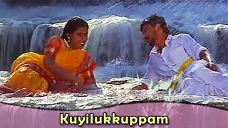 Kuyilukkuppam   Ilaiyaraja   Bharathiraja   En Uyir Thozhan   Tamil Romantic Song width=