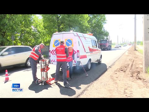 В Башкирии отремонтируют 300 километров дорог с использованием новых технологий и материалов