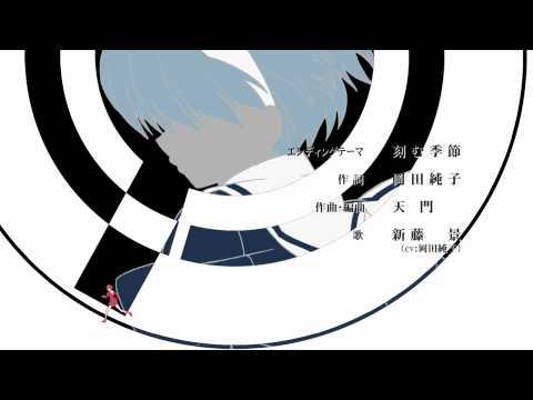 ef-a-tale-of-memories-ed-2-kizamu-kisetsu-buzzehremix