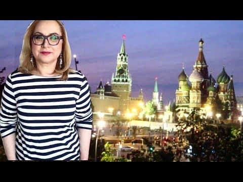 Заряжаю батарейки в Зарядье! Москва — vlog.