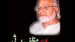 Tu Kuja Man Kuja-Urdu Naat Lyrics-Kalam Muzaffar Warsi-By Nawaz Jami