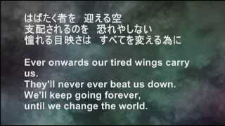D Gray Man Doubt and Trust 漢字 + English Lyrics