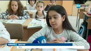 Деца помагат на деца - Новините на NOVA (04.03.2017)