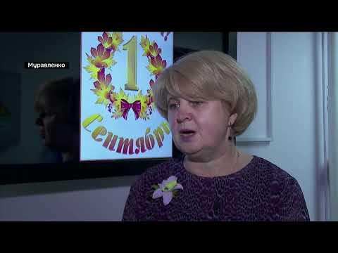 В Муравленко открыли виртуальный концертный зал