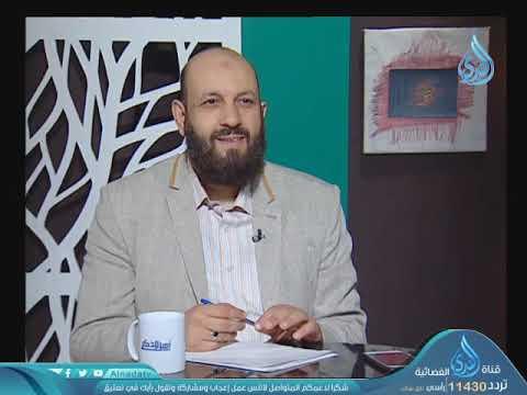 أهل الذكر | الشيخ عادل العزازي في ضيافة أحمد نصر 10-10-2018