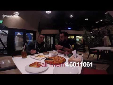 Sadaf Cafe and Restaurant | Amwaj مقهى صدف في امواج