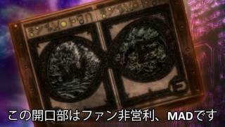 【MAD】 Hunter X Hunter Opening 7 Dark Continent
