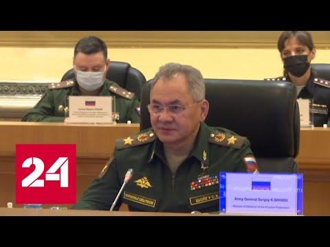 Россия поставит Мьянме радиолокационные станции, ракетно-пушечные комплексы и беспилотники