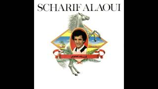 Scharif Alaoui - Mariage dans l'oasis