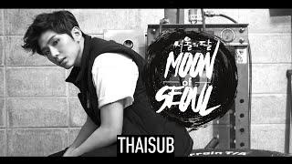 [THAISUB] Kihyun (MONSTA X) - Moon of Seoul (서울의 달)