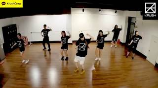 [krushcrew] 레드벨벳(redvelvet) - 빨간맛 안무 dance practice[크러쉬크루][직장인방송댄스동호회]