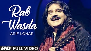 Rab Wasda (Dildar): Arif Lohar New Song 2015 | Prince Ghuman | Latest Punjabi Song