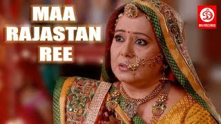 Maa Rajastan Ree    Rajasthani Super Hit Full Movie width=