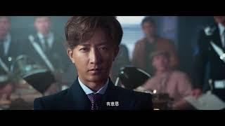 电影《大侦探霍桑》终极版预告 The Great Detective Final Trailer - HanGeng