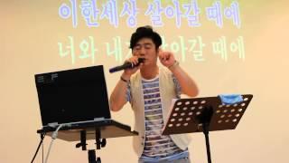 내일 다시 해는 뜬다 - 김홍 (김성기노래교실)20150618