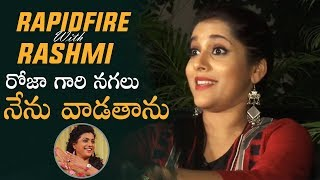 Rapidfire With Jabardasth Rashmi | Superb Answers | Anthaku Minchi | Manastars