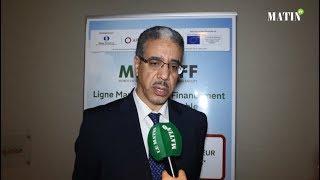 Bilan de la ligne marocaine du financement de l'énergie durable : Le Maroc engagé dans une bonne dynamique