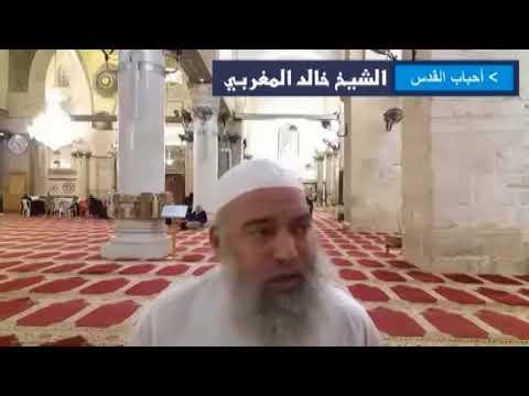 الشيخ خالد المغربي | امراض القلوب والنفوس .  الوسواس القهري . العين والحسد
