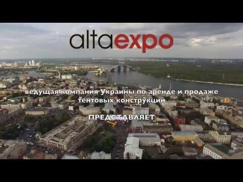 Тенты от Альта Экспо на Ziberfest Kiev 2016