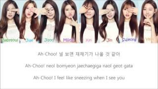 Lovelyz (러블리즈) Ah-Choo Lyrics
