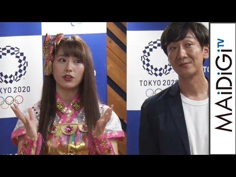 ももクロ佐々木彩夏、東京五輪で観戦したいのは「体操」